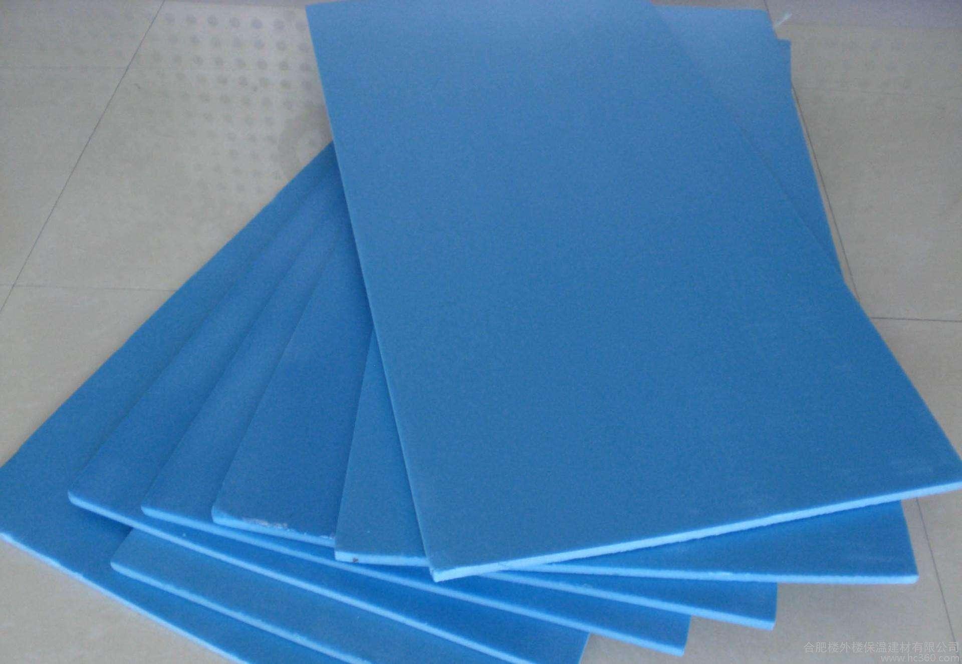 挤塑聚苯乙烯泡沫板简称挤塑板,又称XPS板 重庆茂和源保温材料有限公司